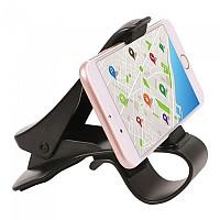 [해외]MUVIT Universal Mobile Car Support Clamp 6.5 Inches 9137555704 Black
