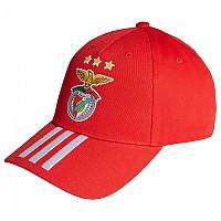 [해외]아디다스 Benfica 21/22 BB Cap 3138102798 Benfica Red