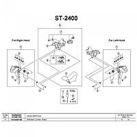 [해외]시마노 ST-3500 1137974540 Black