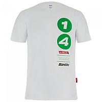 [해외]산티니 La Vuelta 2021 Extremadura Short Sleeve T-Shirt 1138102845 White