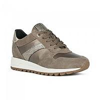 [해외]제옥스 Tabelya Shoes Dark Beige