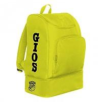 [해외]GIOS 210002 Backpack 1137988158 Lime