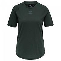 [해외]험멜 Vanja Short Sleeve T-Shirt 3138037975 Darkest Spruce
