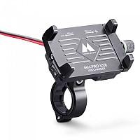 [해외]MIDLAND MH-Pro USB Charger 9138243003 Black