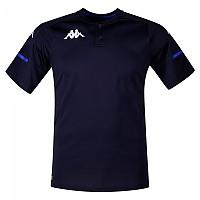 [해외]카파 Player Abiang Pro 4 3137656992 Blue Marine / Blue Royal