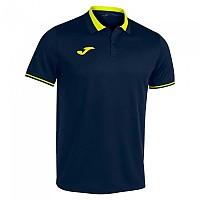 [해외]조마 Championship VI Short Sleeve Polo 3138270443 Navy / Yellow