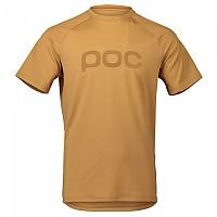 [해외]POC Reform Enduro Short Sleeve T-Shirt 1138284555 Aragonite Brown