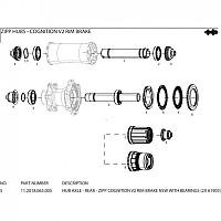 [해외]스램 Zipp Cognition V2 Disc Axle Rear With Bearings 1138283243 Black
