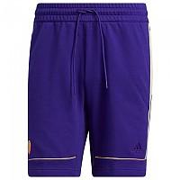 [해외]아디다스 Donovan Mitchell Shorts 3138110565 Team College Purple