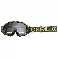 [해외]오닐 B-10 Camo Goggles 9138342201 Military Green