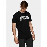 [해외]4F Short Sleeve T-Shirt 4138349541 Deep Black