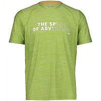 [해외]CMP T-Shirt 4138350311 Cactus Melange