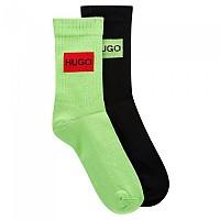 [해외]휴고 QS RIB LAB COL CC Socks 2 Pairs Bright Green