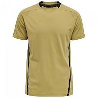 [해외]험멜 Cima XK Short Sleeve T-Shirt 3138349881 Antique Gold